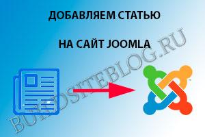 Заработок раскрутка сайта продвижение добавить программа для прогонки сайта по каталогам