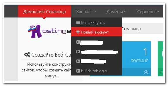 Создать бесплатный хостинг для php как сделать доступ ограничен на сайте мой мир