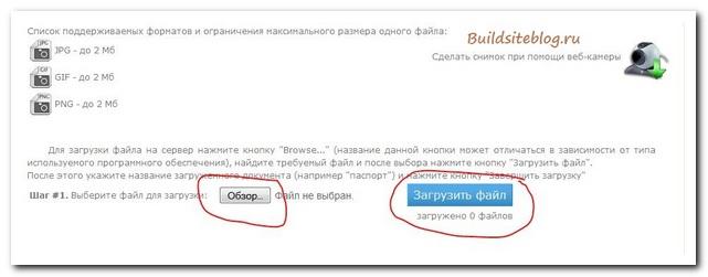 Купить диплом медучилища в москве