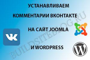 Советы продвижение сайта в smo поиска по выбранным запросам продвижение сайта по определенным ключевым